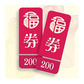 http://pic.yufu365.com/mall/uploads/goodsbig/2018-08-30/5b87b8fab145e.jpg