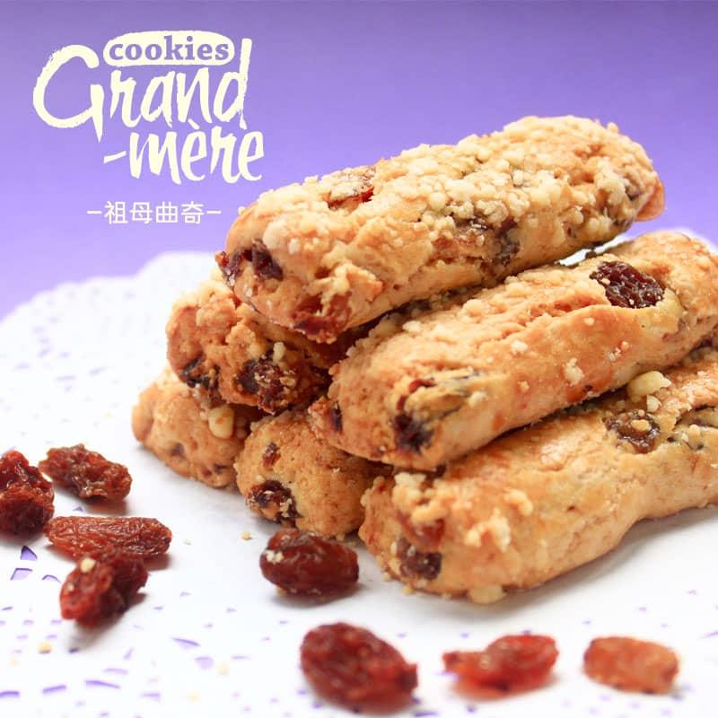 祖母曲奇提恋波尔多 提子口味手工曲奇饼干礼盒 进口孕妇休闲零食200克