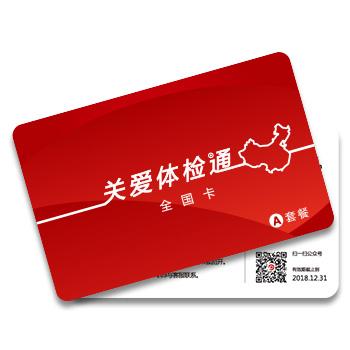 http://pic.yufu365.com/merchant/uploads/goodsbig/2017-09-04/59aceb236b925.jpg