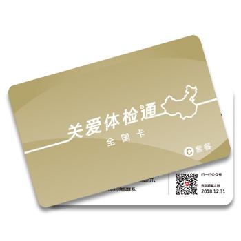 http://pic.yufu365.com/merchant/uploads/goodsbig/2017-09-05/59adf611d57a3.jpg