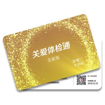http://pic.yufu365.com/merchant/uploads/goodsbig/2017-09-05/59adfda6f23ed.jpg