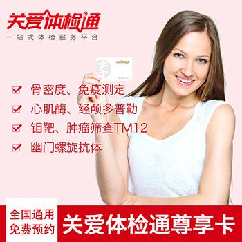 http://pic.yufu365.com/merchant/uploads/goodsbig/2017-09-05/59ae0742d68f4.jpg