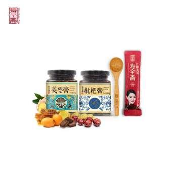 寿全斋 精美伴手礼盒(姜枣膏 枇杷膏 红糖姜茶)