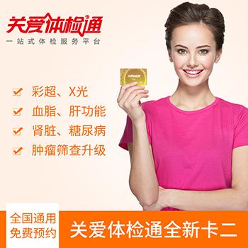 http://pic.yufu365.com/merchant/uploads/goodsbig/2018-02-08/5a7ba5e7750f8.jpg