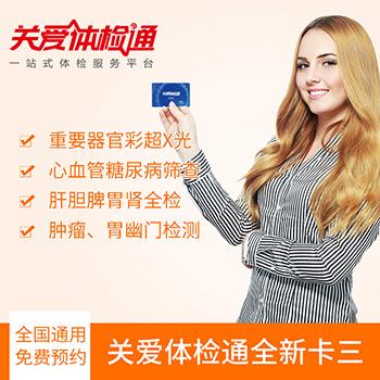 http://pic.yufu365.com/merchant/uploads/goodsbig/2018-02-08/5a7baaf847c88.jpg