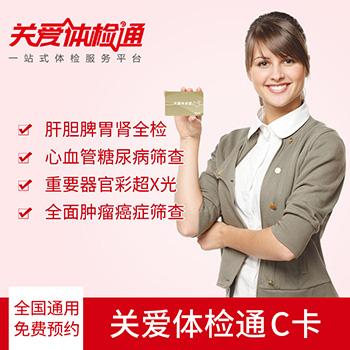 http://pic.yufu365.com/merchant/uploads/goodsbig/2018-02-08/5a7baecce6c6b.jpg