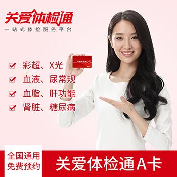 http://pic.yufu365.com/merchant/uploads/goodsbig/2018-02-08/5a7bb22b19ed7.jpg