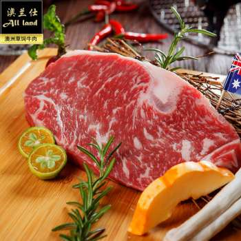 澳兰仕】澳洲进口安格斯草饲牛肉 牛扒原切原味眼肉牛排190g*2片