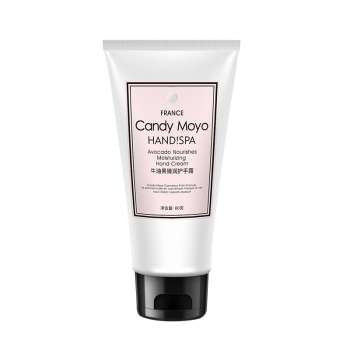 膜玉 (Candy Moyo)牛油果臻润护手霜