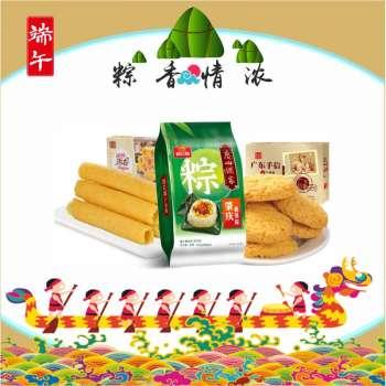 五芳斋 端午节粽子 端午传情-礼盒A1