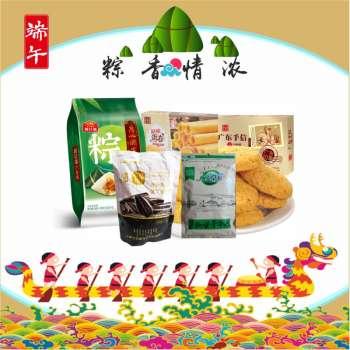五芳斋 端午节粽子 端午传情-礼盒C2