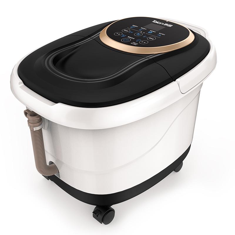 泰昌(Taicn)TC-Z3211便携提手养生足浴盆 智能按摩全自动加热洗脚盆泡脚洗脚桶