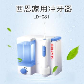 http://pic.yufu365.com/merchant/uploads/goodsbig/2018-09-25/5ba9918e45ea3.jpg