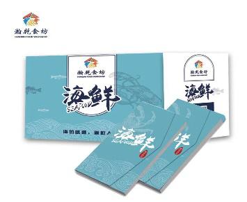 http://pic.yufu365.com/merchant/uploads/goodsbig/2018-12-06/5c08d2bb1668a.png