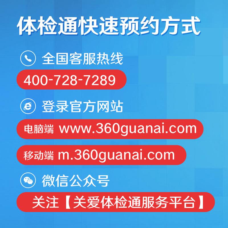 http://pic.yufu365.com/merchant/uploads/goodsbig/2019-01-25/5c4a70044c9a7.jpg