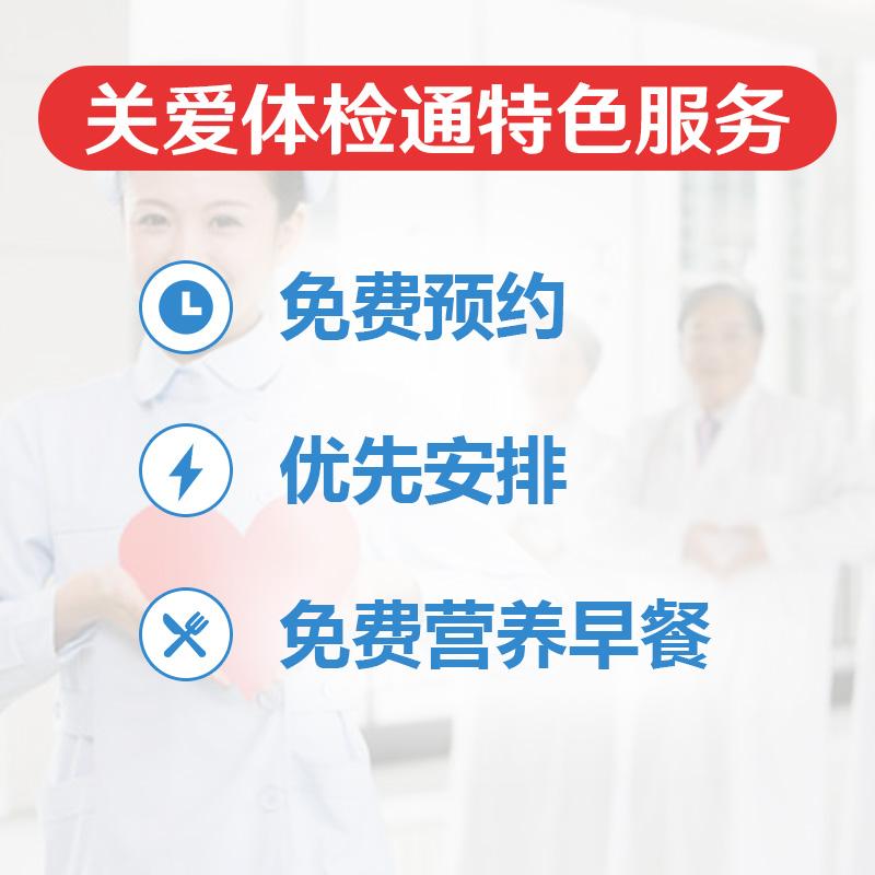 http://pic.yufu365.com/merchant/uploads/goodsbig/2019-01-25/5c4a7004c5d12.jpg
