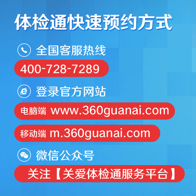 http://pic.yufu365.com/merchant/uploads/goodsbig/2019-01-25/5c4a9e513cf75.jpg