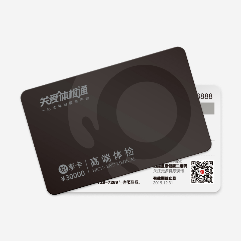 http://pic.yufu365.com/merchant/uploads/goodsbig/2019-02-13/5c63dbf32505a.jpg