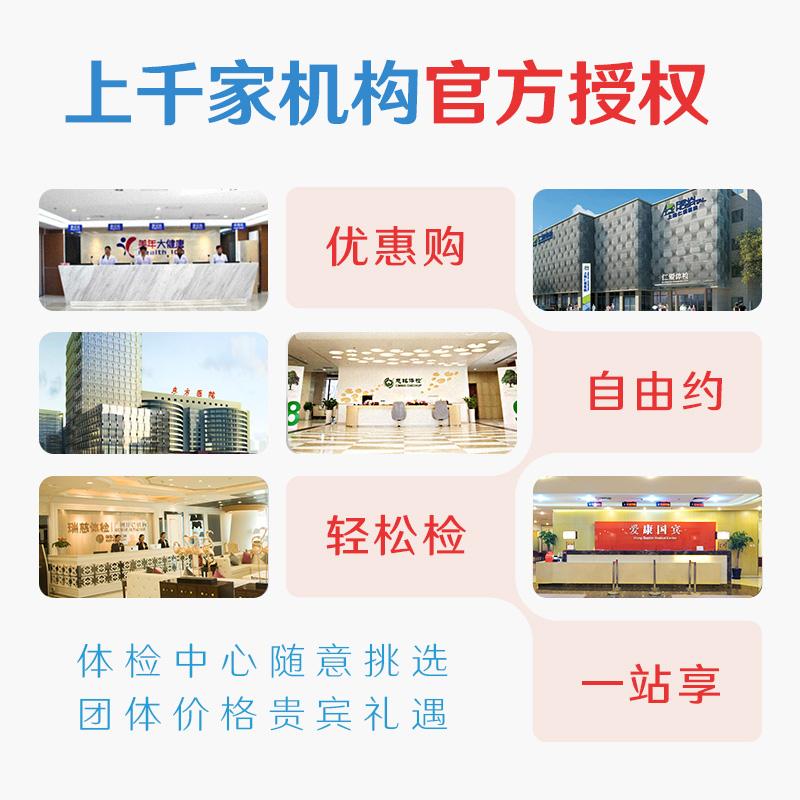 http://pic.yufu365.com/merchant/uploads/goodsbig/2019-02-13/5c63dbf38fbdd.jpg