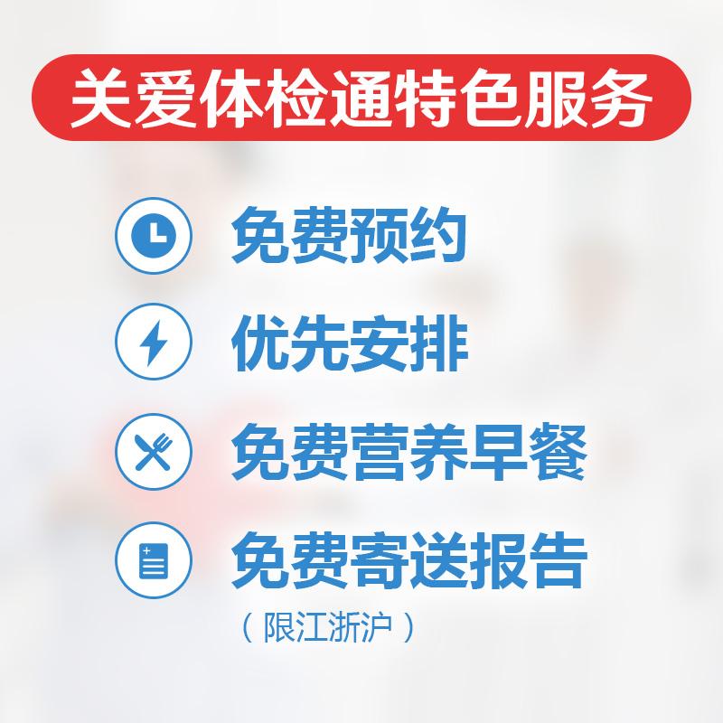 http://pic.yufu365.com/merchant/uploads/goodsbig/2019-02-13/5c63dbf5218c4.jpg