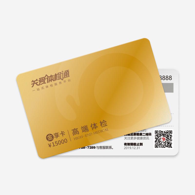 http://pic.yufu365.com/merchant/uploads/goodsbig/2019-02-13/5c63ddf7b2227.jpg