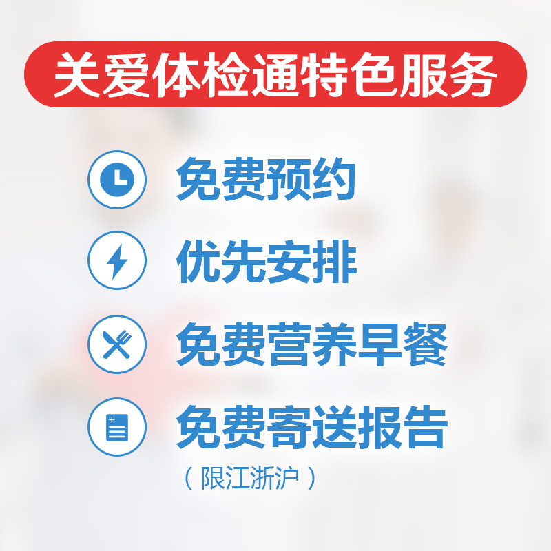 http://pic.yufu365.com/merchant/uploads/goodsbig/2019-02-13/5c63ddf9bd252.jpg