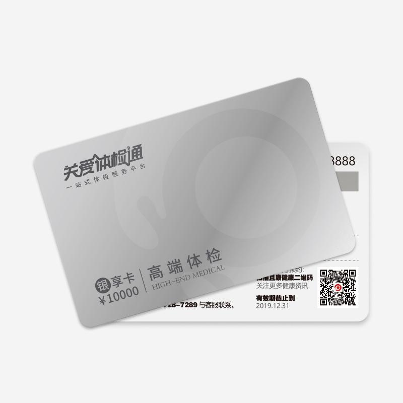 http://pic.yufu365.com/merchant/uploads/goodsbig/2019-02-13/5c63e01bba1d7.jpg