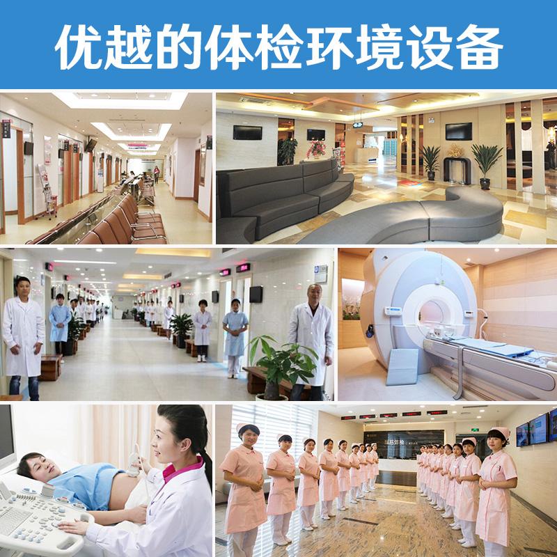 http://pic.yufu365.com/merchant/uploads/goodsbig/2019-02-13/5c63e01c9efb2.jpg