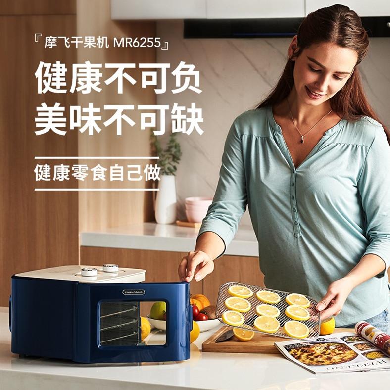 http://pic.yufu365.com/merchant/uploads/goodsbig/2020-08-14/5f3660824bbe5.jpg